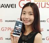 Huawei G7 Plus và những bước đột phá hết sức ấn tượng