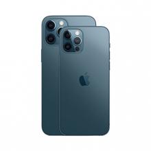 Độ vỏ iPhone 11
