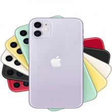 Độ vỏ iPhone XR