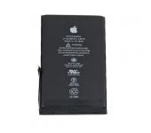 Thay pin iPhone 12