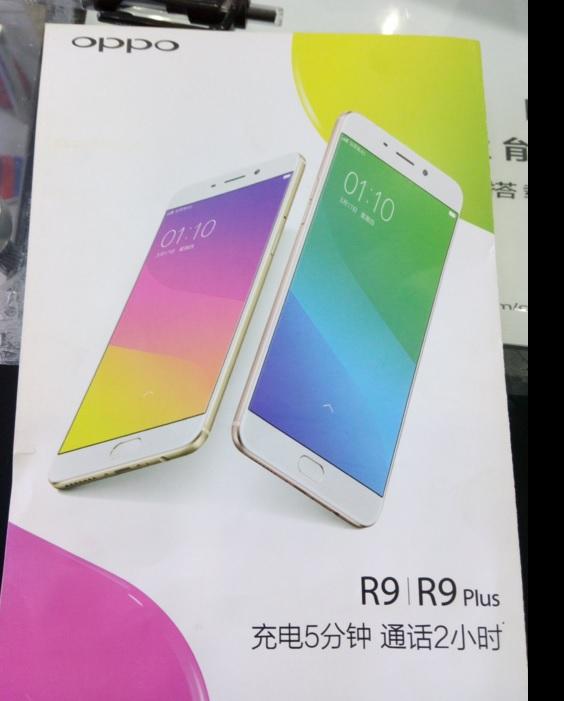 Oppo R9 bao nhiêu tiền